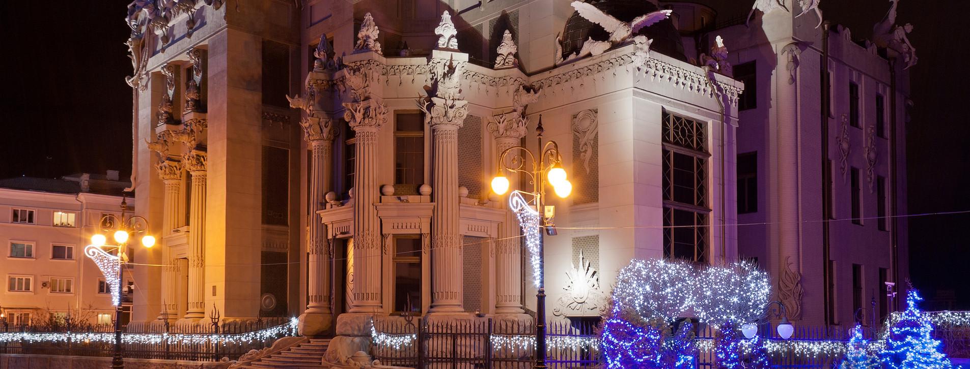 Фото - Екскурсія «Містика Києва» для компанії