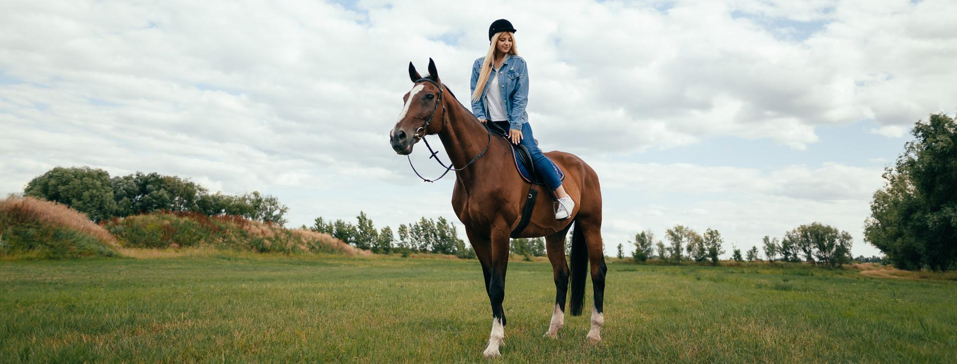 Фото - Прогулянка на коні