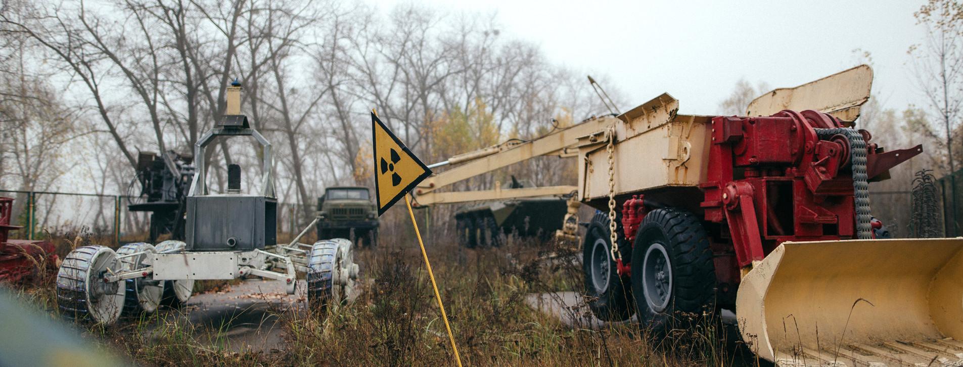 Фото - Индивидуальный тур в Чернобыль для компании