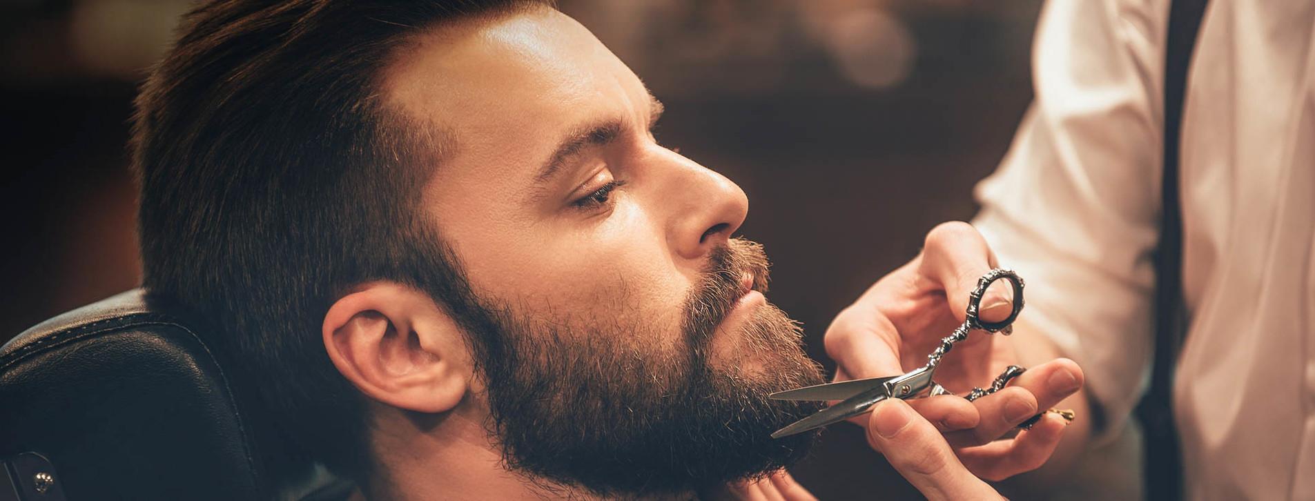 Фото - Стрижка бороди та вусів